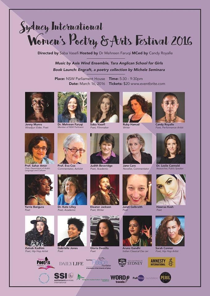 women's poetry festival 2016